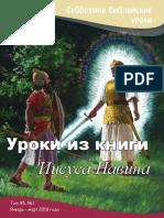 1_kvartal_rus.pdf