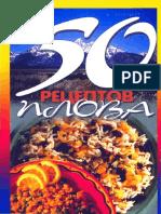 50-retseptov-plova.pdf