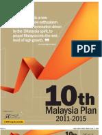 10th Malaysia Plan 2011-2015