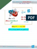 1579012657_64206_Brouillon serie 5-Acide-Base et pH (13-01-2020)