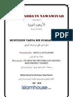 40 Hadis Imam Nawawi