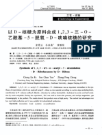 Huagong Shikan, Volume 27, Issue 11, Pages 11-13, Journal, 2013