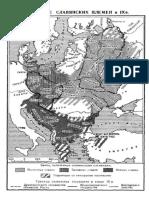 Иванов Историческая грамматика русского языка. М., 1990.pdf