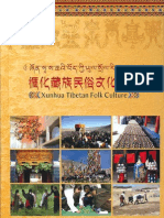 Xunhua Tibetan Folk Culture DVD Covers