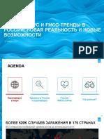 Nielsen-Covid-19 Global.pdf.pdf.pdf