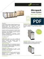 datasheet-micropack-system_rus