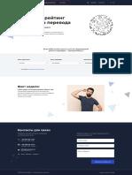 NeotechFigmaComments_3.pdf