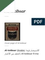 Al-Istibsar