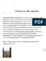 Cyrus_the_Great_in_the_Quran