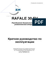 User manual RAFALE 30EV RUS