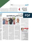 قراءة في واقع المسرح الخليجي 2-2