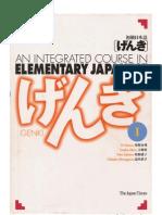 Genki-1-English