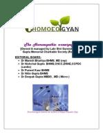 Ehomoeogyan Doc 12