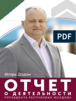 Raport_IND_Complet_RU.pdf