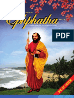 Ephphatha_Jan_2011
