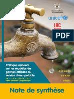 colloque_national_modeles_de_gestion_efficace_du_service_deau_potable