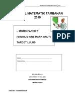 (4) BENGKEL SMK PULAU INDAH 2019