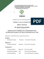 SOL6313 (1).pdf