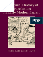 Rebekah Clements - A Cultural History of Translation in Early Modern Japan-Cambridge University Press (2015).pdf