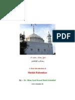 Sheikh Rahamkar