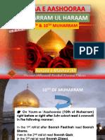 Dua e Ashura/ Aashooraa
