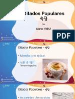 Coreano Slides (online)