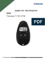 9030748B_OI_Telestart_T100HTM_868_RU