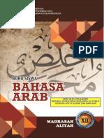 Buku Bahasa Arab Untuk Siswa Kelas XII Madrasah Aliyah