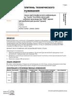 PD-0101T-1111_AD (1).pdf