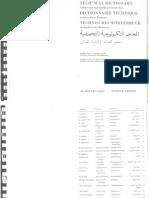 Dictionnaire Technique. Architecture et Bâtiment (ar-fr-en-de)