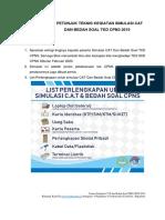 Petunjuk Teknis Simulasi CAT.pdf