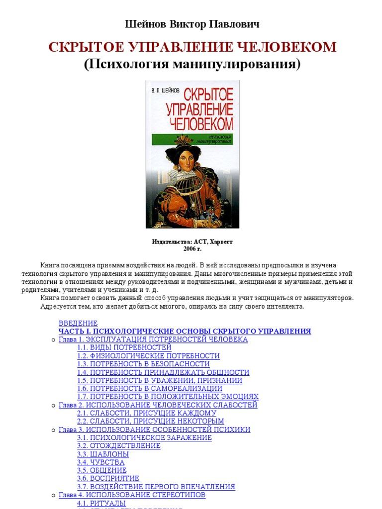 кабель-рулетка usb 2.0 - microusb prolife