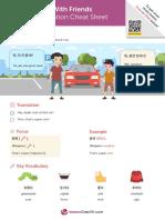 Korean_Talking_With_Friends.pdf