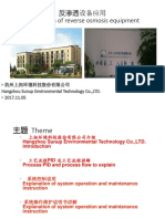 Training Material for Water Treatment System