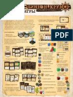 RC_rules_final_web.pdf