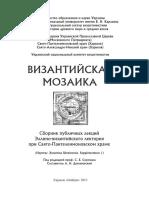 byzant_mozaik_zm.pdf