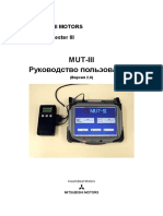 MUT-III_Owners_Manual_rus.pdf