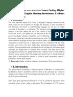 Urdu Medium matriculation Issues Getting Higher Education in English Medium Institutions