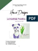 pana.pdf