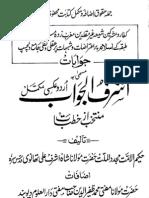 Ashraful Jawab -Maulana Ashraf Ali Thanvi RA