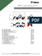 Технические характеристики Bobcat_T40170