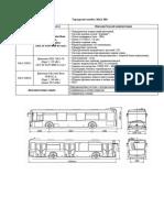 КП МАЗ 203,206
