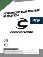 cannondale_manual_p_2017_1272857 2.pdf