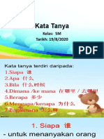 Kata Tanya