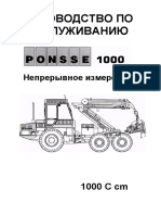 Continuos Measurement 1000 C Rus