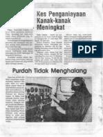 Pilot Purdah