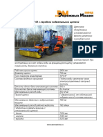 DM-09 с передней подметальной щеткой