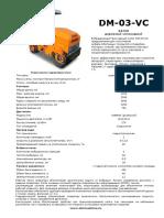 DM-03-VC (YANMAR)