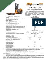 DM-07-VС
