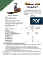 DM-07-VD